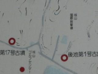 コピー ~ 170331 (20).JPG