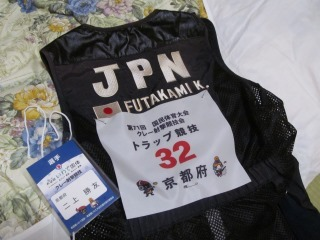 IMG_9706.JPG