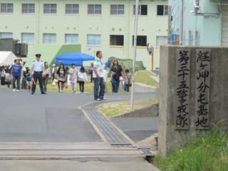 経ヶ岬分屯基地1:KATZの射撃日...